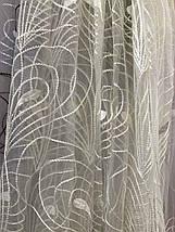 Тюль органза с орнаментом опт 0-410, фото 3
