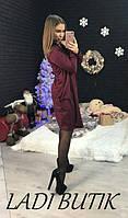 Женский костюм платье + кардиган 8813