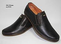Мужские комфортные туфли Y.D.G из натуральной турецкой кожи