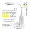 Светодиодная настольная лампа Lumen LED TL1807 5W 4500K 350Lm нейтральный свет (белая) с линзой