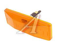 Указатель поворота (повторитель) ВАЗ 2106,2121-213 желтый с ламп. (пр-во ОСВАР, АвтоВАЗ)