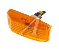 Указатель поворота (повторитель) ВАЗ 2108 желтый с ламп. (пр-во ОСВАР, АвтоВАЗ)