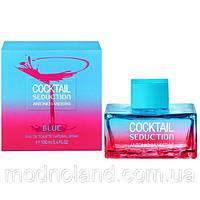 Женская туалетная вода Antonio Banderas Cocktail Blue Seduction 100 ml (Антонио Бандерас Коктейль)