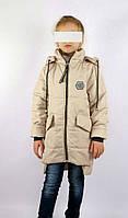 Куртка-пальто парка демисезонное подростковое для девочки 7-10 лет,бежевое