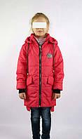 Куртка-пальто парка демисезонное подростковое для девочки 7-10 лет,коралловое