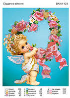 Схема для вышивания бисером DANA Сердечное приветствие 123