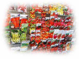Всё для сада и огорода (удобрения, семена, инструменты)