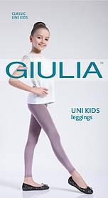 Плотные легинсы из хлопка для мальчиков и девочек, р 104-158 цвета rumba, moonlight blue, lilac.