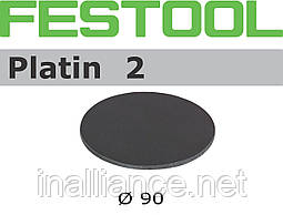 Шлифовальные круги Platin 2 STF D 90/0 S4000 PL2/15 Festool 498325