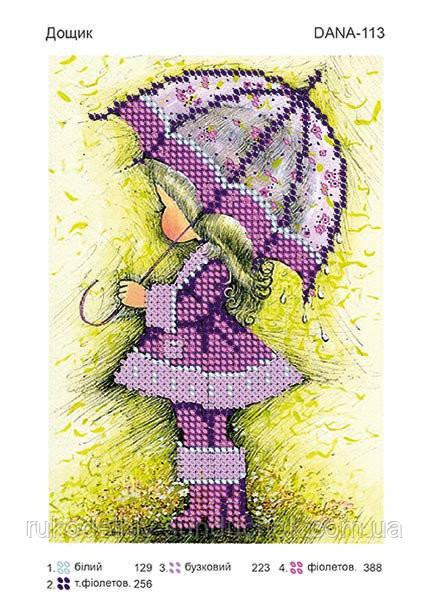 Схема для вышивания бисером DANA Дождик 113