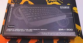 Клавиатура Zalman ZM-K500