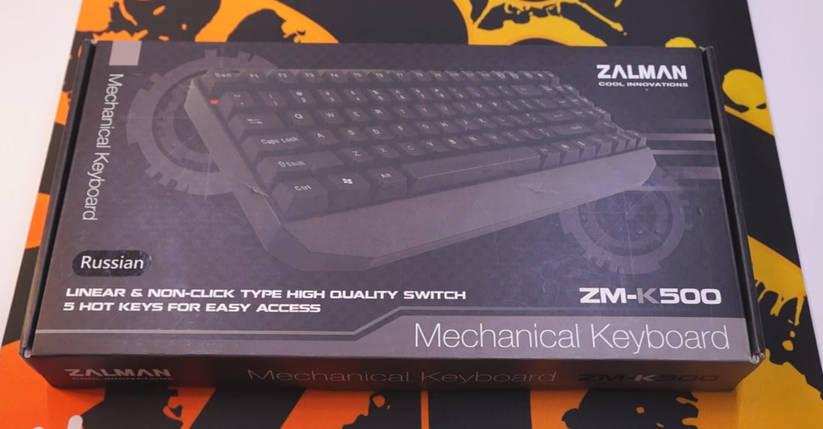 Клавиатура Zalman ZM-K500, фото 2