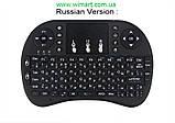 Беспроводная русская клавиатура с тачпадом Rii mini i8 2.4G. Черная., фото 4
