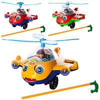 Игрушка каталка на палке Вертолет S168