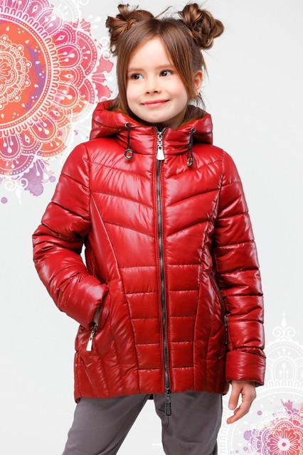 Демисезонная детская одежда