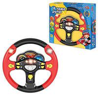 Игрушка руль музыкальный 7737 UK Limo Toy