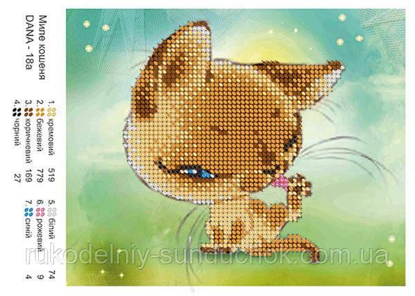 Схема для вышивания бисером DANA Милый котенок 18а