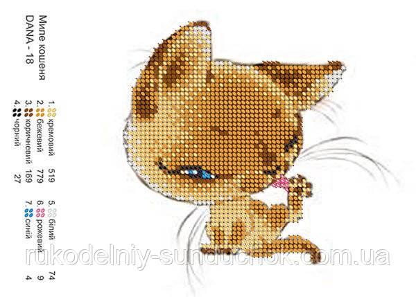 Схема для вышивания бисером DANA Милый котенок 18
