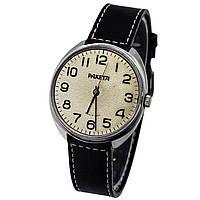 Raketa made in USSR 559296 -Vintage watches