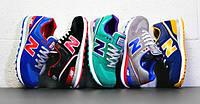 New Balance 2014!