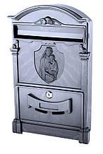 Поштова скринька Vita колір чорний Діва Марія