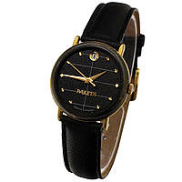 Ракета сделано в России часы с датой -Vintage watches
