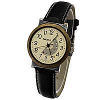 Ракета сделано в СССР часы с датой - Vintage watches, фото 1