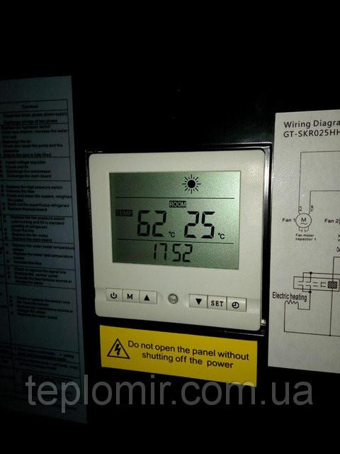 Шеф-монтаж теплового насоса TEPLOMIR HH07 для отопления,охлаждения и ГВС 3