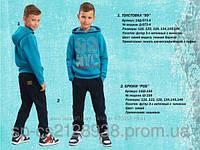 """Детские брюки для мальчика с утеплителем """"Роб"""""""