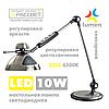 Светодиодная настольная лампа Lumen LED TL1217 10W 3300K-6500K (теплый-нейтральный-холодный свет) металл