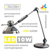 Светодиодная настольная лампа Lumen LED TL1217 10W 3300K-6500K (теплый-нейтральный-холодный свет) металл, фото 1