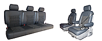 """Комплект 2 поворотных сидений и 3 местного дивана микроавтобуса """"Карнавал плюс"""""""