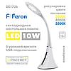 Светодиодная настольная лампа Feron DE1726 33LED 10W 2800K-5500K (теплый-нейтральный-холодный свет) белая