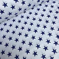 Ткань хлопковая  белого цвета с синеми звездами  №024