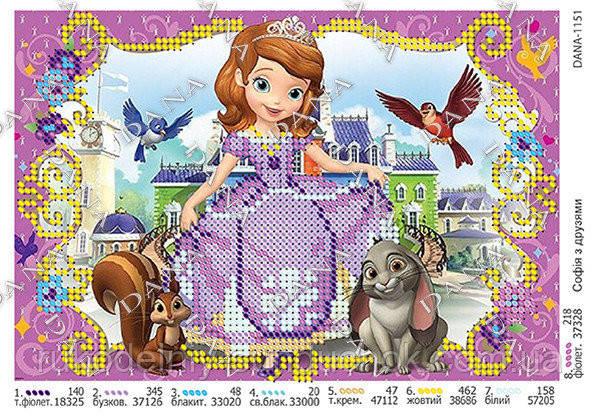 Схема для вышивания бисером DANA София с друзьями 1151