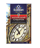 Чай черный цейлонский Sonnet Английский завтрак 100 грамм