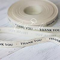 Тесьма декоративная хлопковая Thank You (15 мм)