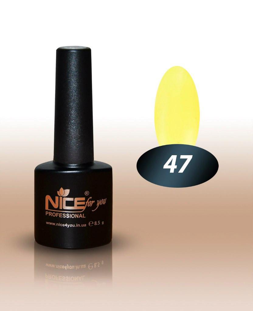 Гель-лак Nice for you № 47 (яскраво-жовтий) 8.5 мл