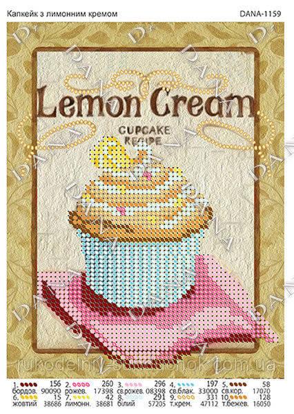Схема для вышивания бисером DANA Капкейк с лимонным кремом 1159