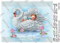 Схема для вышивания бисером DANA Метрика для мальчика 1164