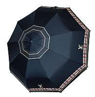 Женский зонт реплика Louis Vuitton полуавтомат темно-синий