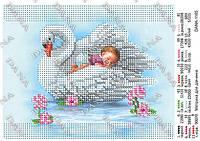 Схема для вышивания бисером DANA Метрика для девочки 1165