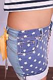 Женская короткая джинсовая юбка QUEEN  (код 7512), фото 6