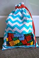 Мешок - сумка для хранения игрушек
