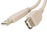 Кабель - удлинитель USB 2.0 - 3.0м AM/AF Atcom феррит фильтр белый