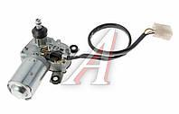 Моторедуктор стеклоочист. (дворников) ВАЗ 21083,2121,ЗАЗ 1102 задний 12В (пр-во Калуга)