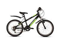 Спортивный горный  Велосипед ARDIS TAURUS 20 MTB подростковый, алюминевый