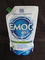 """Кислородный отбеливатель-порошок """"Эмос OXI"""" в упаковке 200г"""