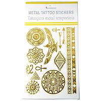 Временные татуировки на тело, Цвет: Золотистый, Размер: 22~180x9~63мм, (УТ100005908)