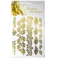 Временные татуировки на тело, Цвет: Золотистый, Размер: 37~180x4~36мм, (УТ100005886)
